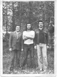 Вечное Движение:Коркин,Авдюничев,Королёв,1976